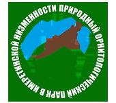 Министерство природных ресурсов Краснодарского края
