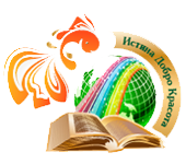 МОБУ гимназия №44 г. Сочи